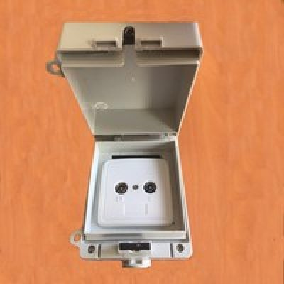cai-outdoor-box-vhir-3.jpg